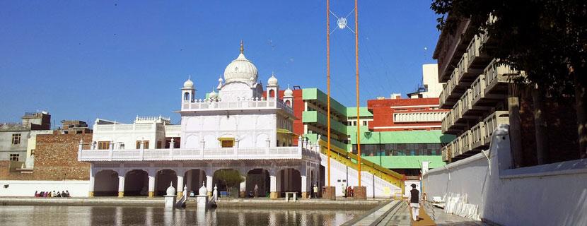 Gurudwaras Bibeksar, Amritsar